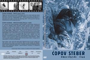 Cop DVD.cdr